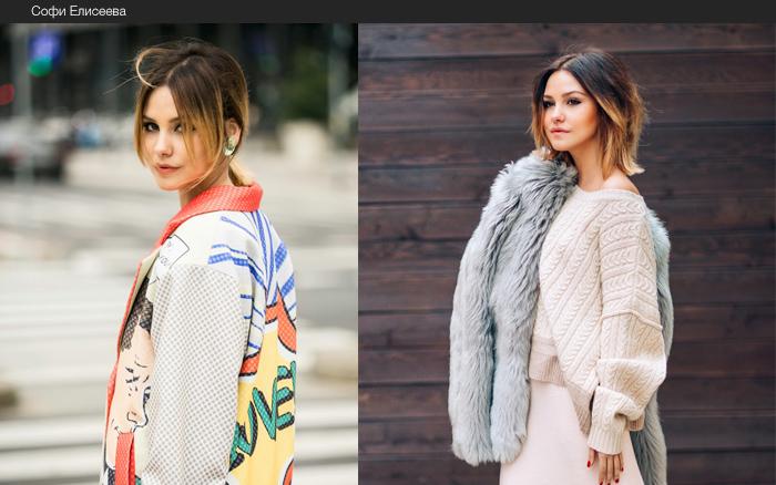 Софи Елисеева, владелица интернет-магазина и fashion-блогер