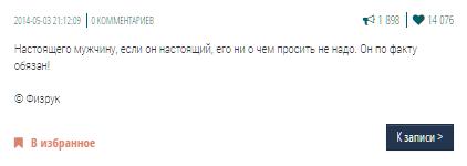 Пост о сериале Физрук