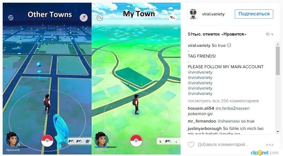 Публикация с Pokemon Go в Instagram