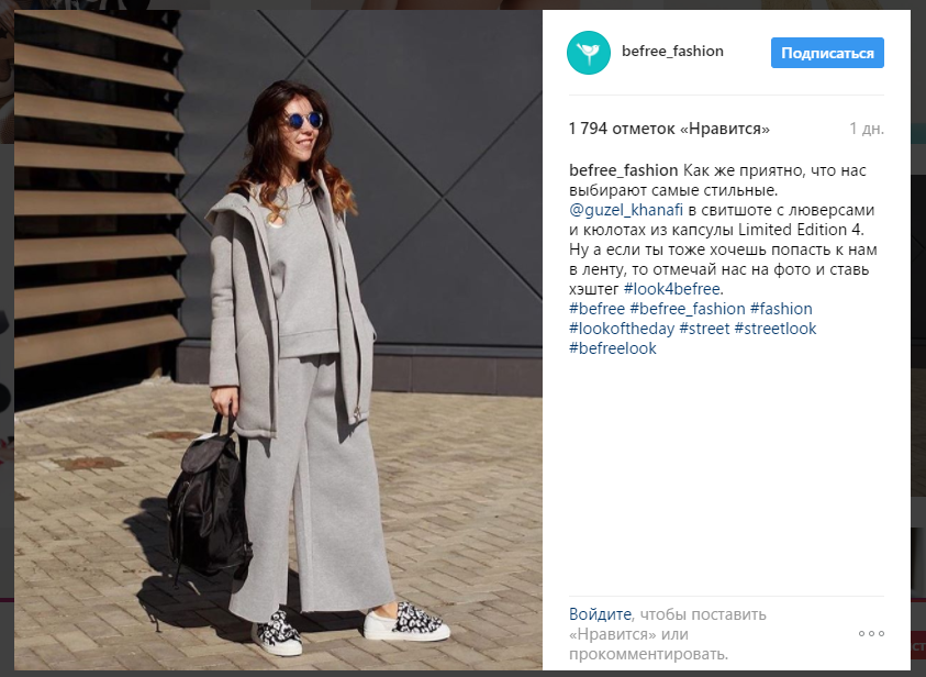 Befree мотивирует пользователей публиковать снимки со своими хештегами