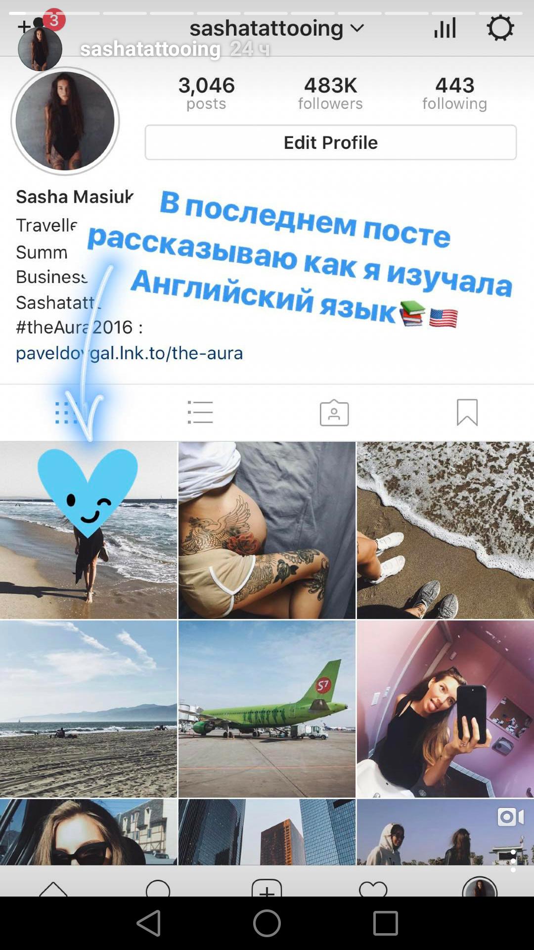 Посты для повышения охвата в Instagram
