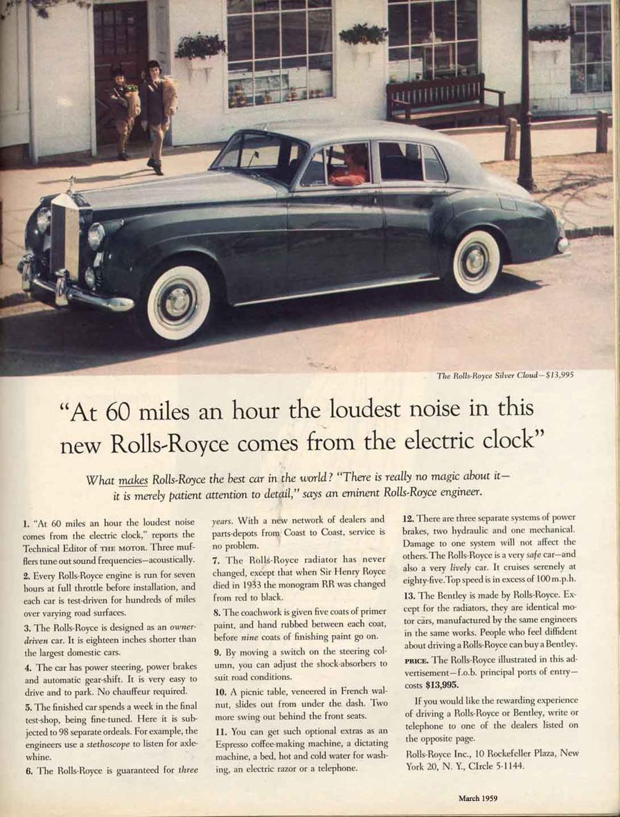 Реклама для Roll-Royce 1958 года Дэвида Огилви - одного из лучших копирайтеров