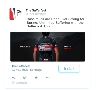 Баннер Sufferfest для Twitter