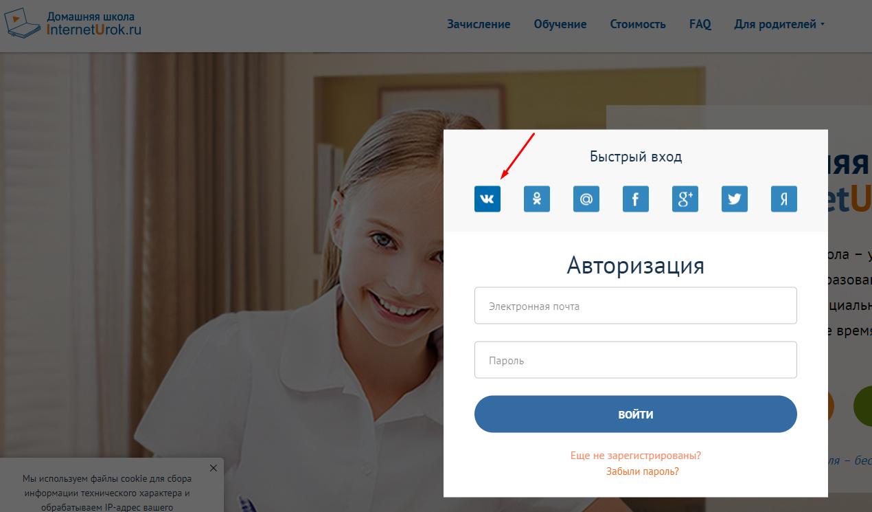 Показ объявлений аудитории конкурентов с помощью таргетинга Вконтакте