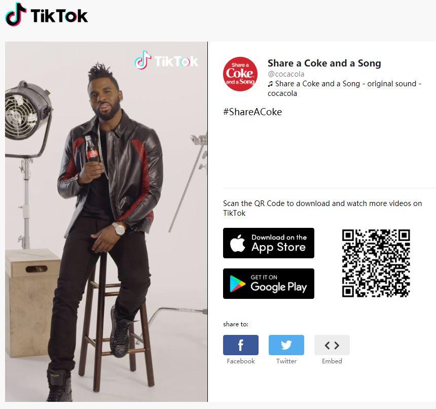 Coca-Cola запустила свой челлендж в Tik Tok
