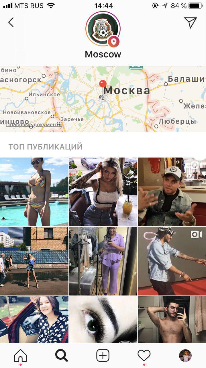 Влияние хештегов и локаций на показы Историй в Instagram