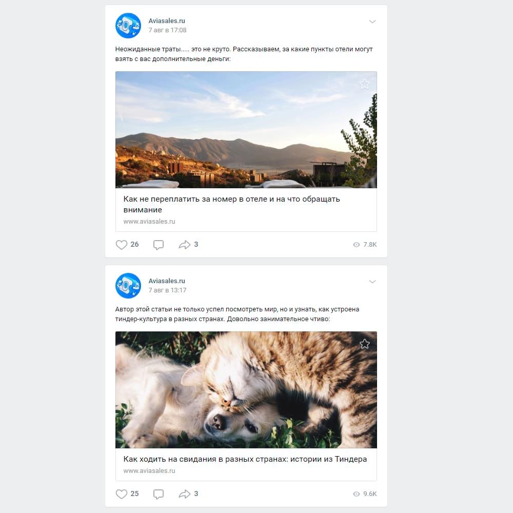 Составление контент плана в Вконтакте
