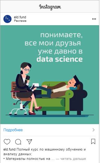 Использование юмора в объявлениях таргетированной рекламы